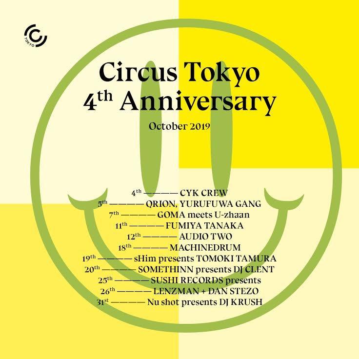 sHim presents Tomoki Tamura - Flyer front