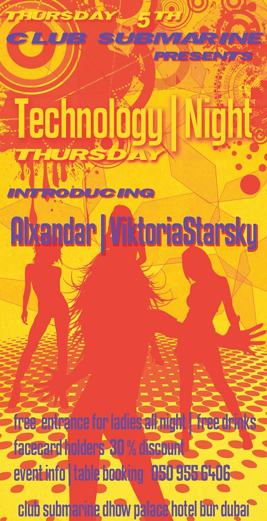 Technology - Flyer front