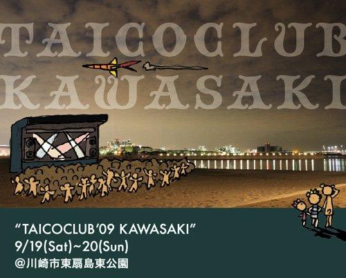 Taico Club Kawasaki - Flyer front
