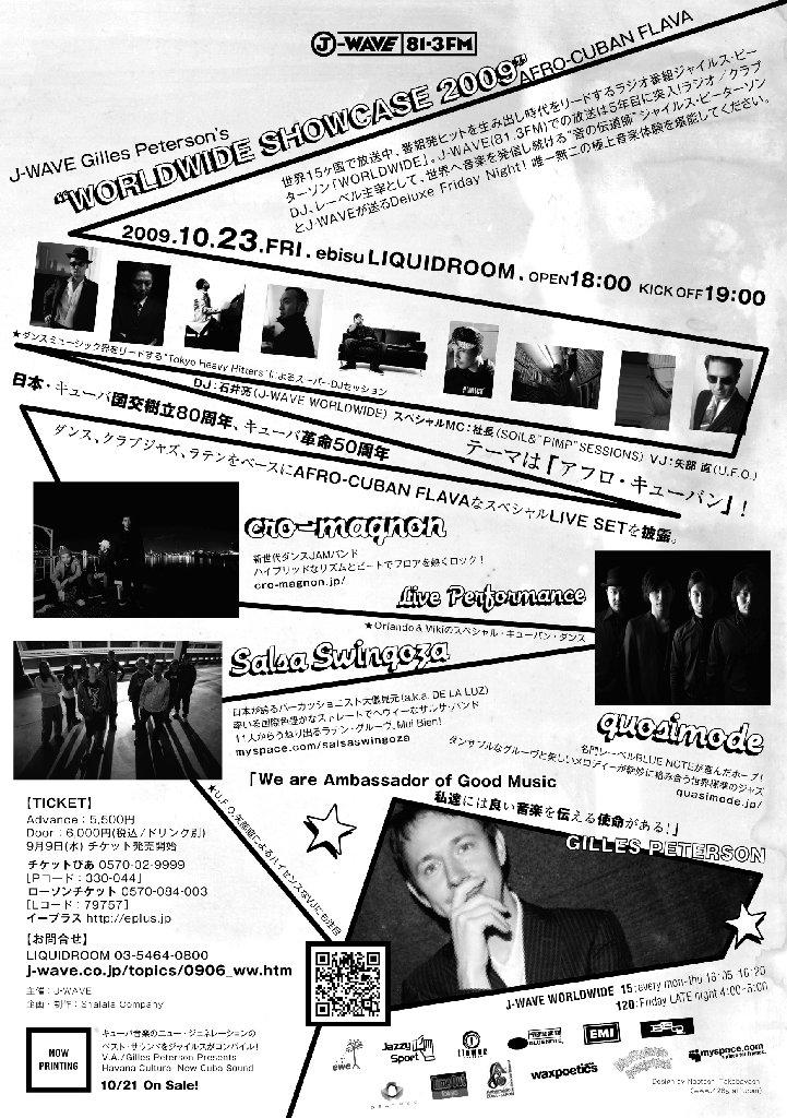 J-Wave Gilles Peterson's 'worldwide Showcase 2009' - Flyer back