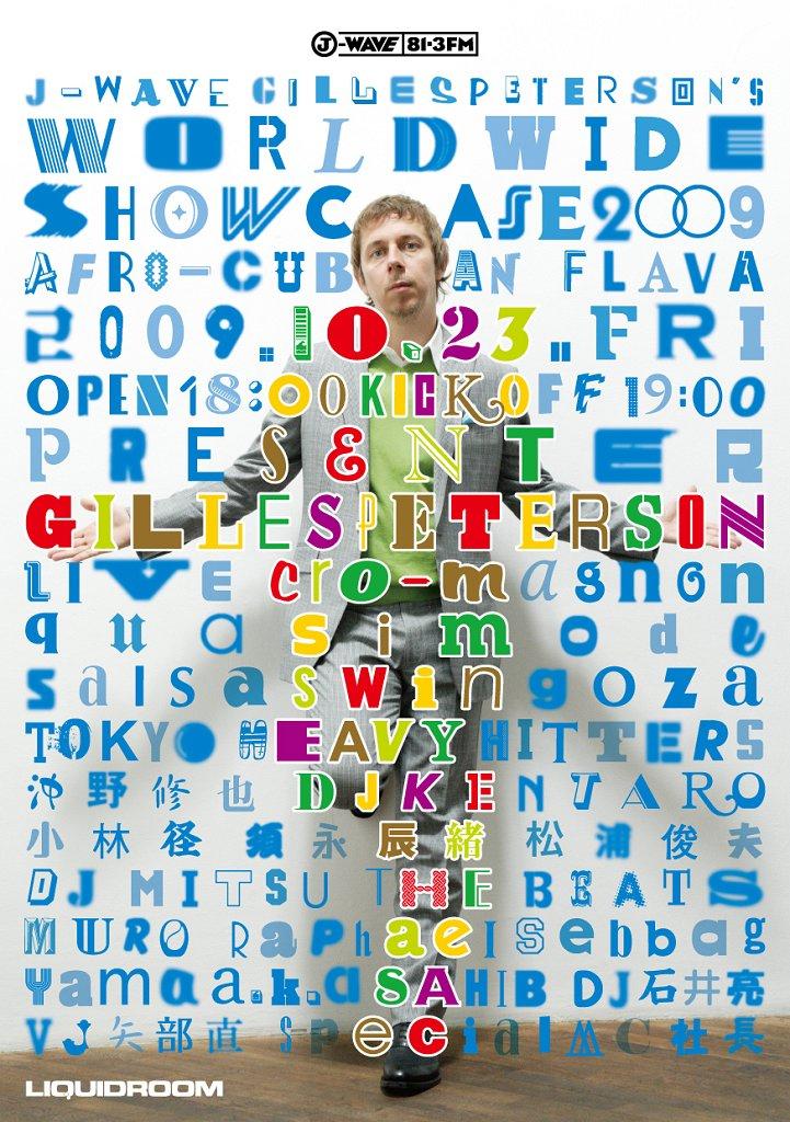 J-Wave Gilles Peterson's 'worldwide Showcase 2009' - Flyer front