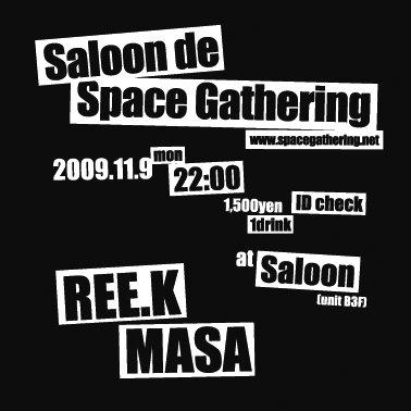 Saloon De Space Gathering Vol.28 - Flyer back