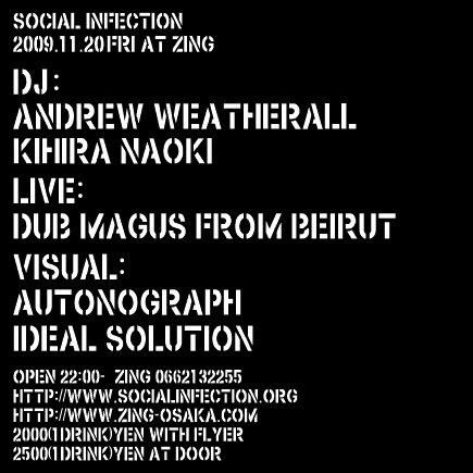 Social Infection - Flyer back