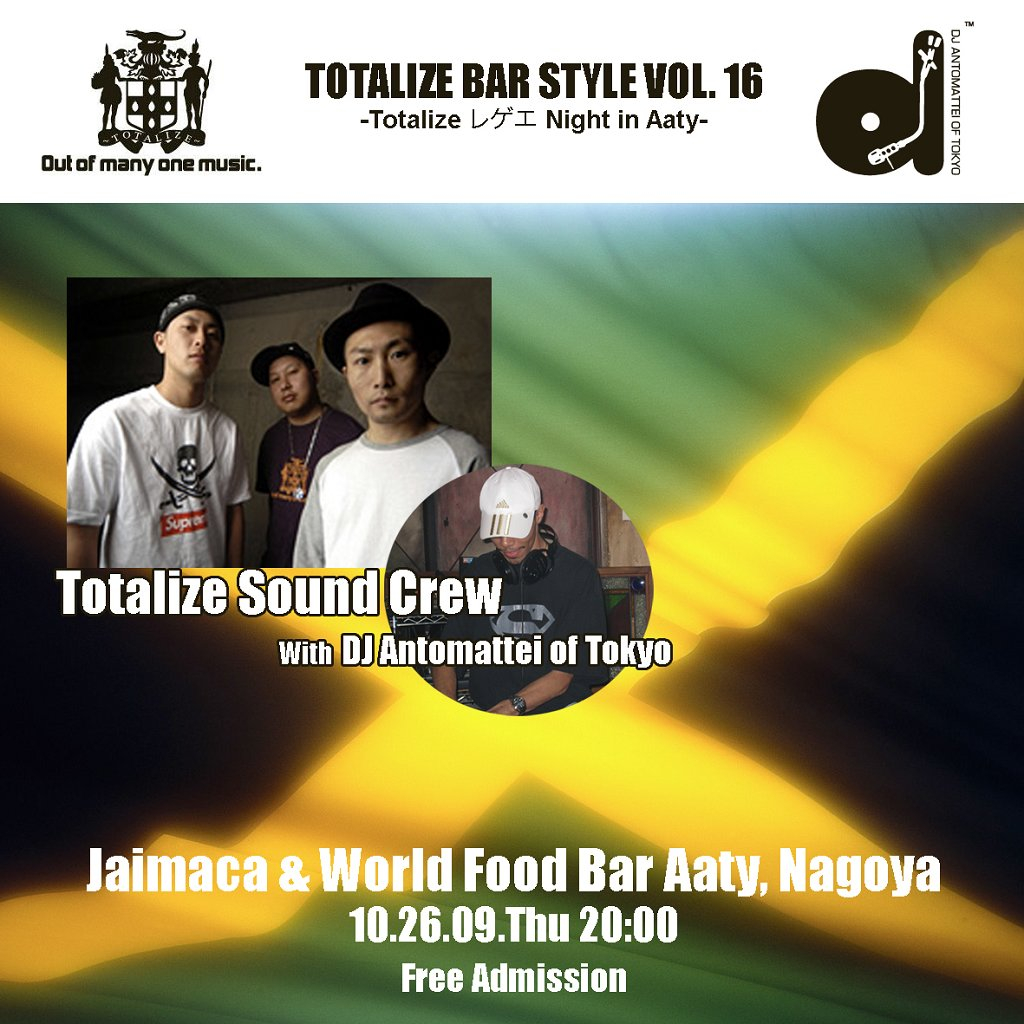 Totalize Bar Style Vol. 16 - Flyer front