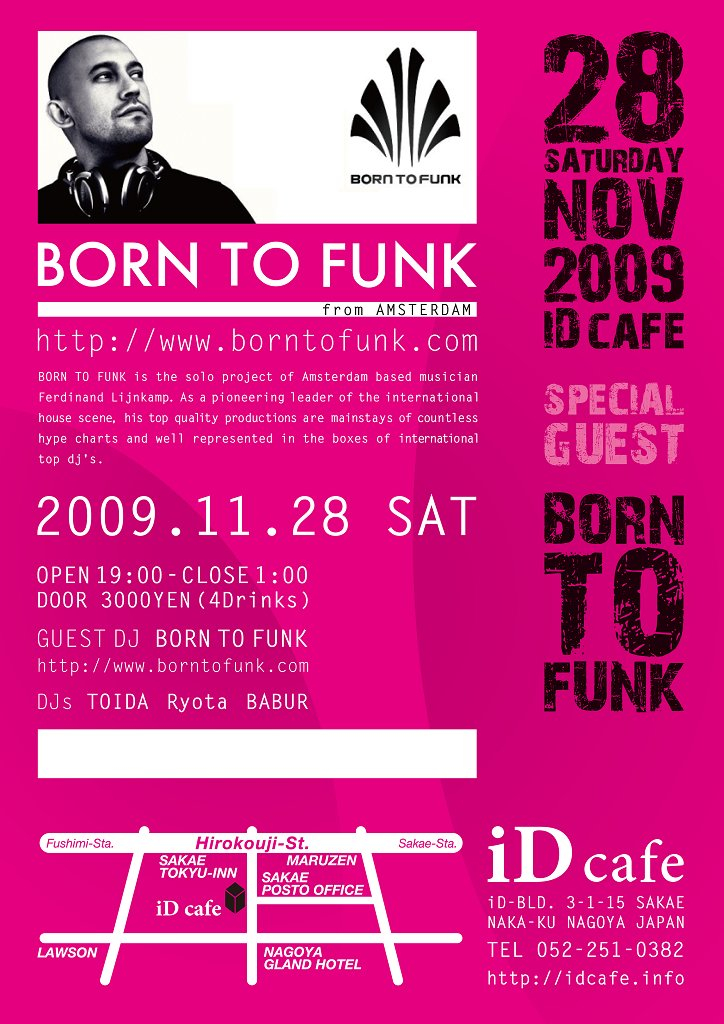 Born To Funk - Flyer back