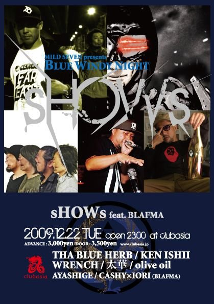 'Shows' feat Blafma - Flyer front