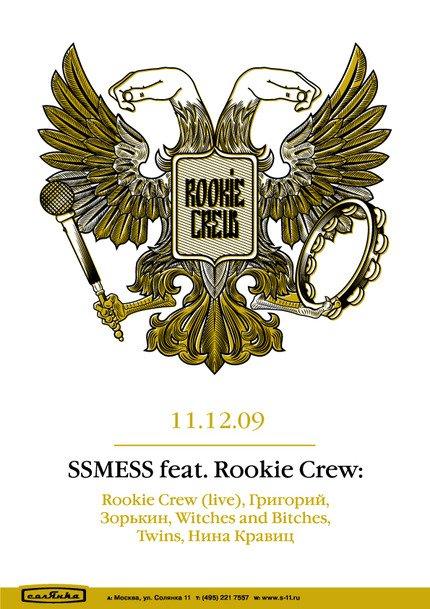 Ssmess feat Rookie Crew: Rookie Crew, Grigoriy, Zorkin - Flyer front