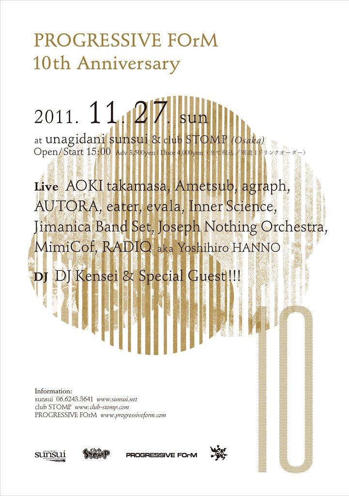 Progressive Form 10th Anniversary In Osaka - Flyer front