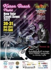 Phuket Music and Dance Festival - Flyer front