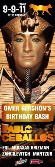 Omer Gershon's Birthday Bash with Pablo Ceballos - Flyer front