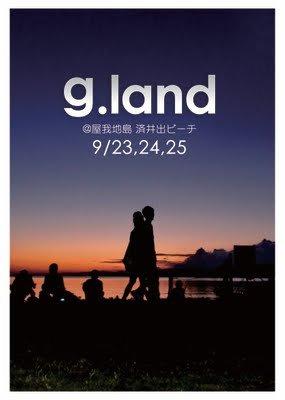 G.Land - Flyer front