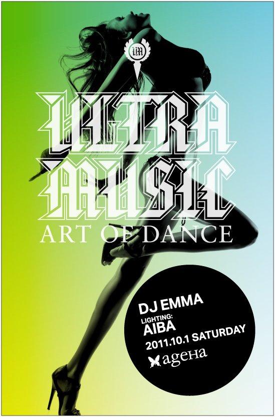 Ultra Music- Art Of Dance - Flyer front