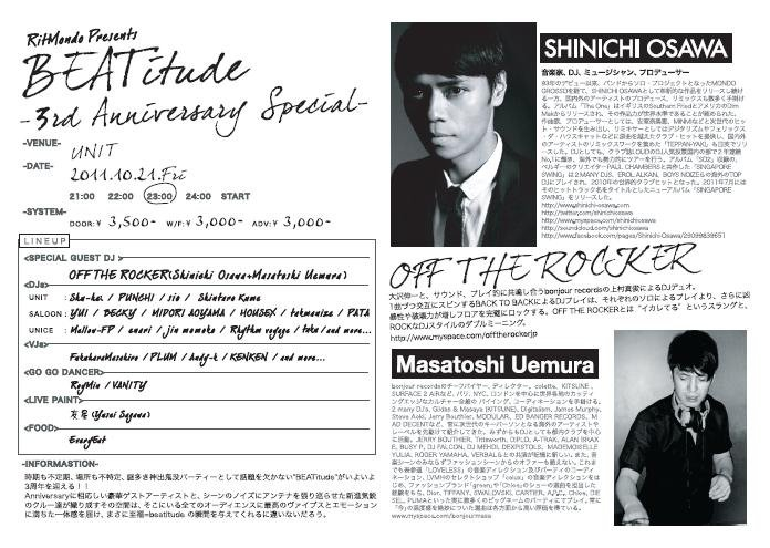 Beatitude - 3rd Anniversary Special - Flyer back