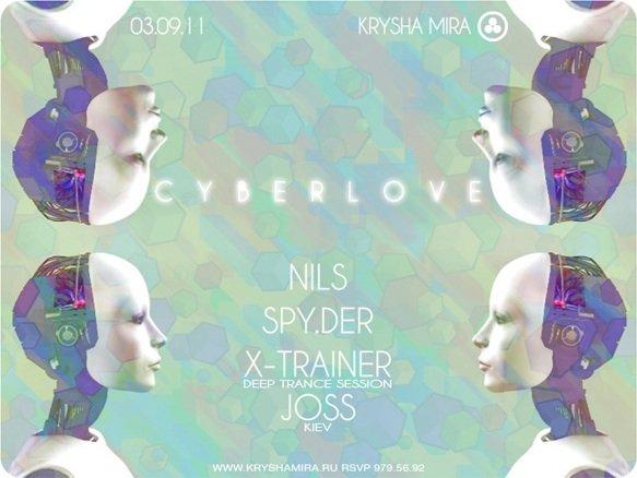 Cyberlove - Flyer front