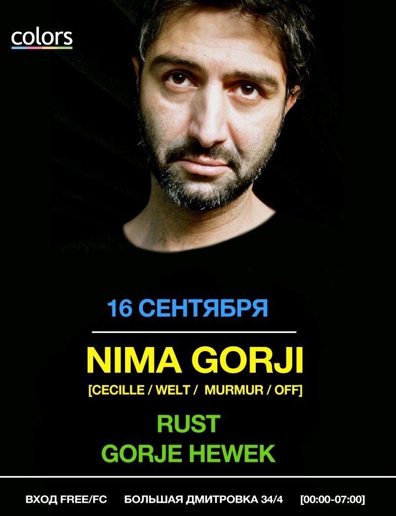 Nima Gorji - Flyer front