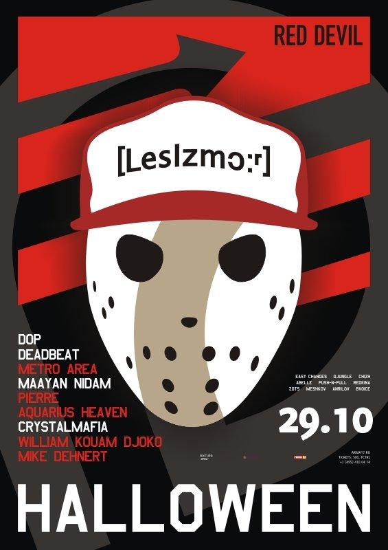 Lessizmore Halloween - Flyer front
