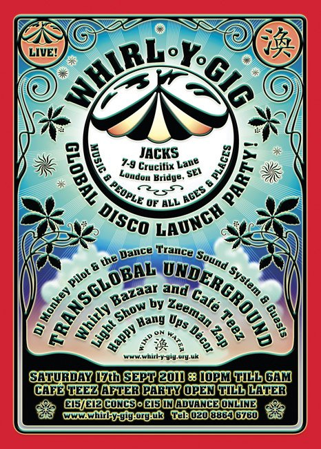 Whirl-Y-Gig Global Disco Launch Party - Flyer front