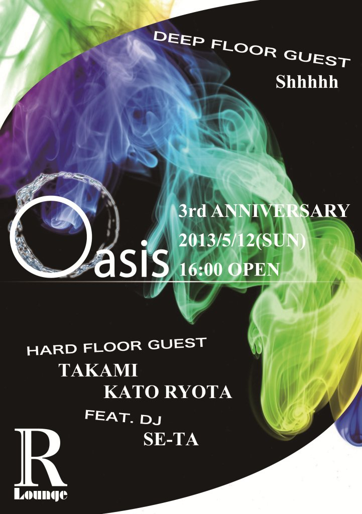 Oasis - Flyer front