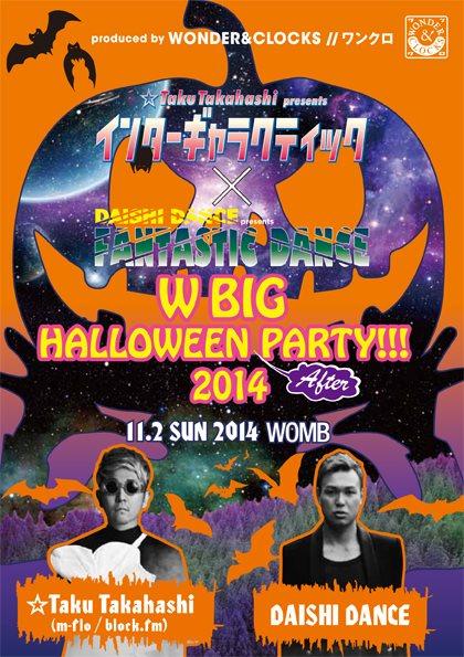 ☆Taku Takahashi presents Intergalactic × Daishi Dance presents Fantastic Dance -W BIG Halloween - Flyer front