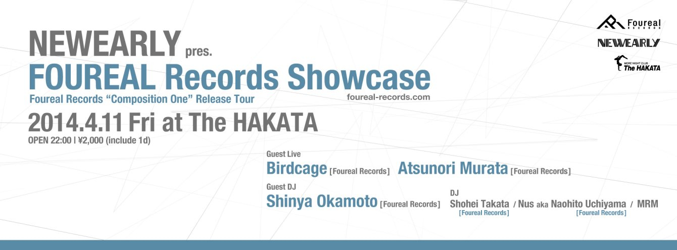 Newearly Pres. Foureal Records Showcase - Flyer front