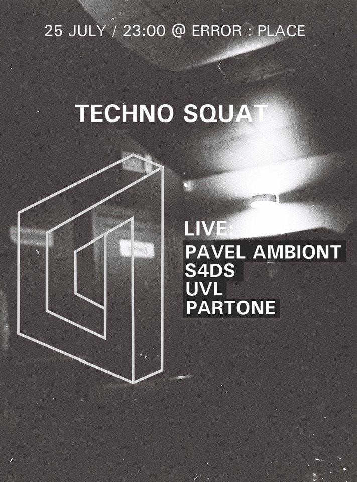 Techno Squat - Flyer front