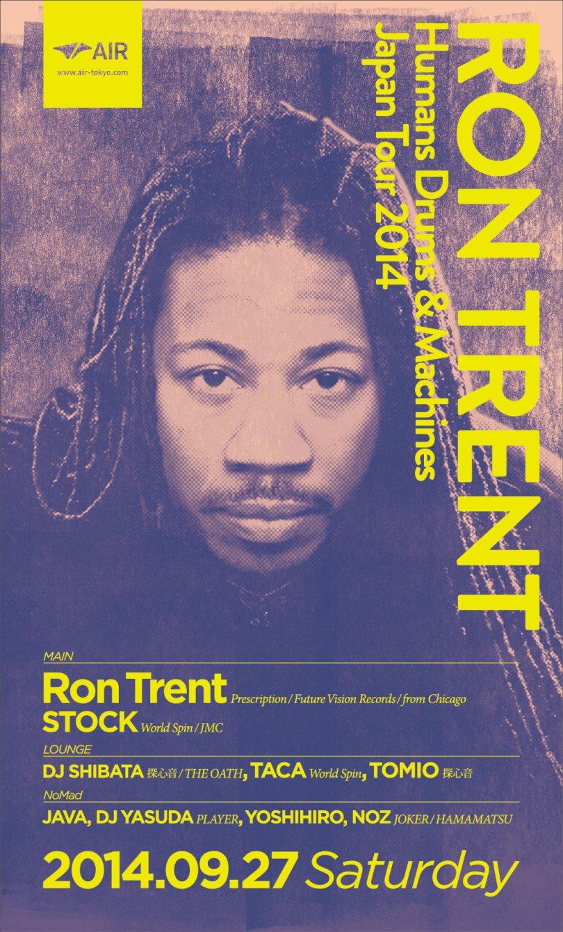 Ron Trent Japan Tour 2014 - Flyer back