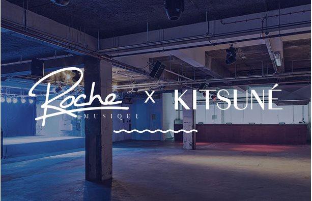 Kitsune X Roche Musique- Karma Kid, FKJ,Toyboy & Robin,Kartell, Cezaire, Danglo - Flyer back