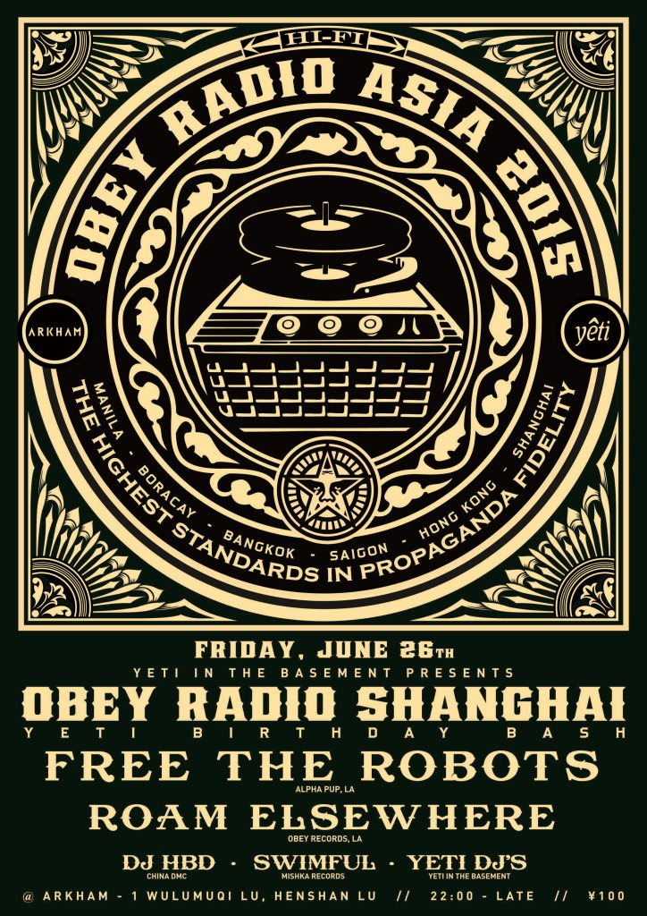 Yeti x Obey presents - Yeti Bday Bash with Free The Robots & Friends - Flyer front