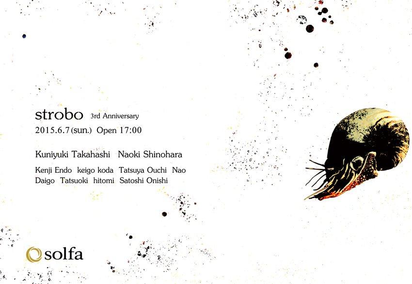 Strobo 3rd Anniversary - Flyer front