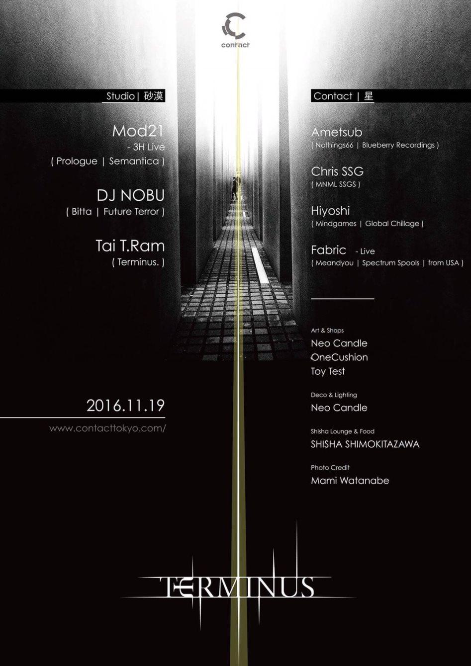 Terminus. with DJ Nobu & Mod21 - Flyer front