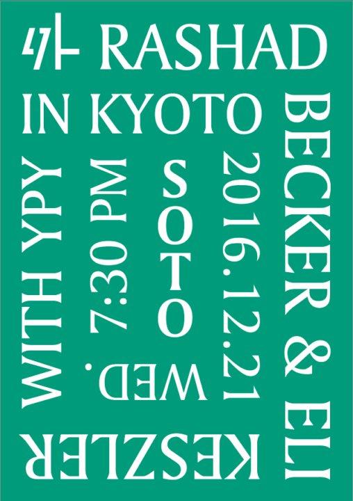 Rashad Becker & Eli Keszler JAPAN Tour - Flyer front