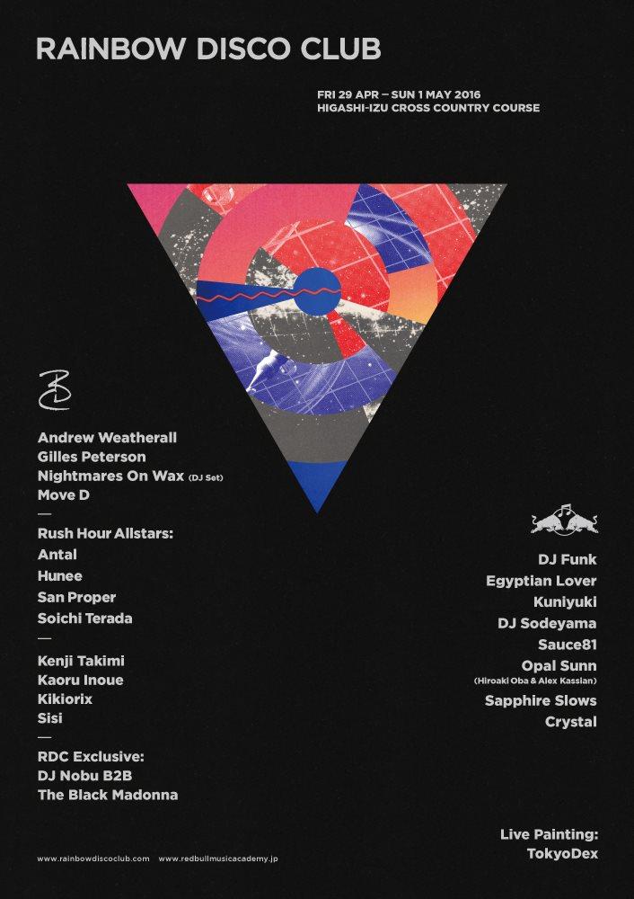 Rainbow Disco Club 2016 - Flyer front