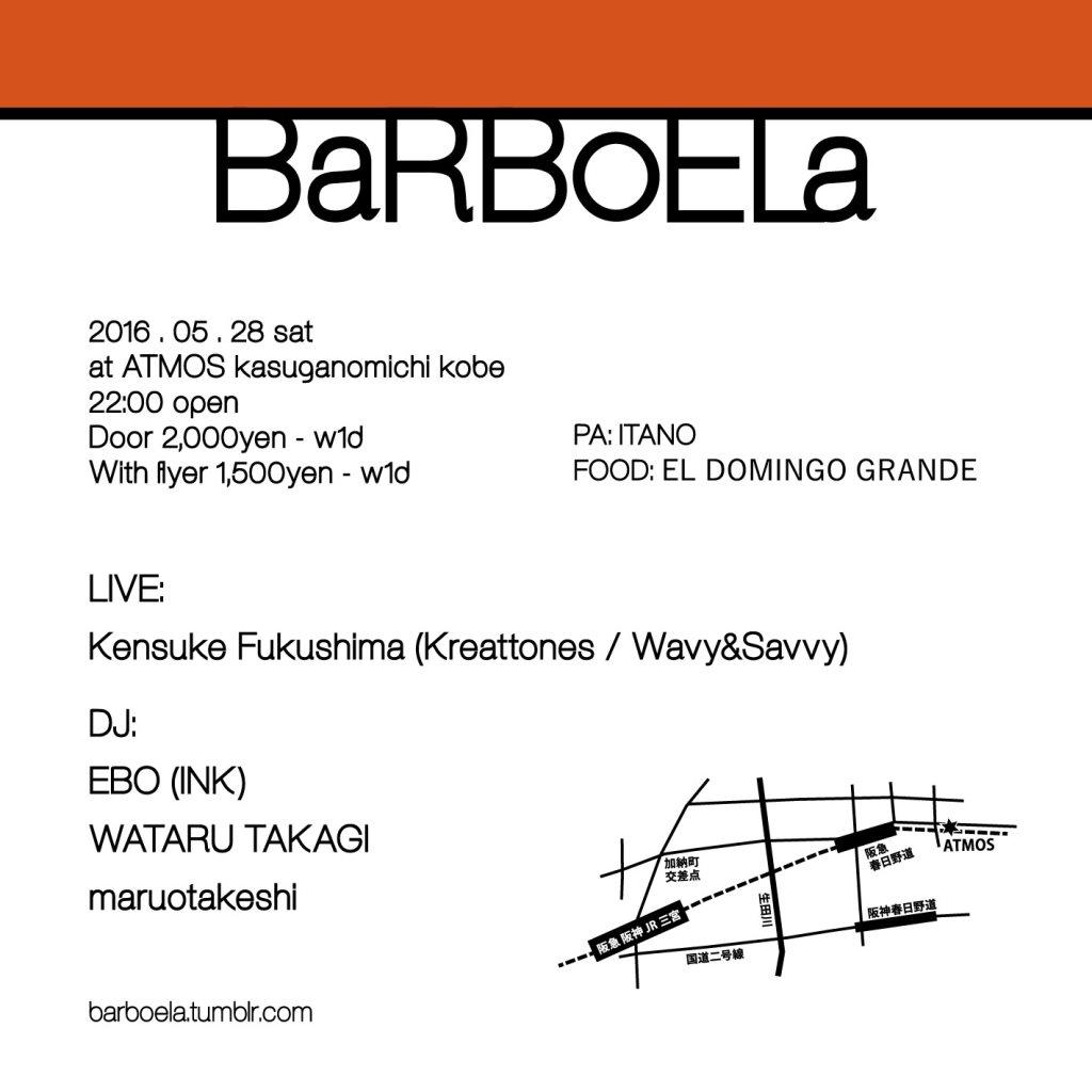 Barboela - Flyer back
