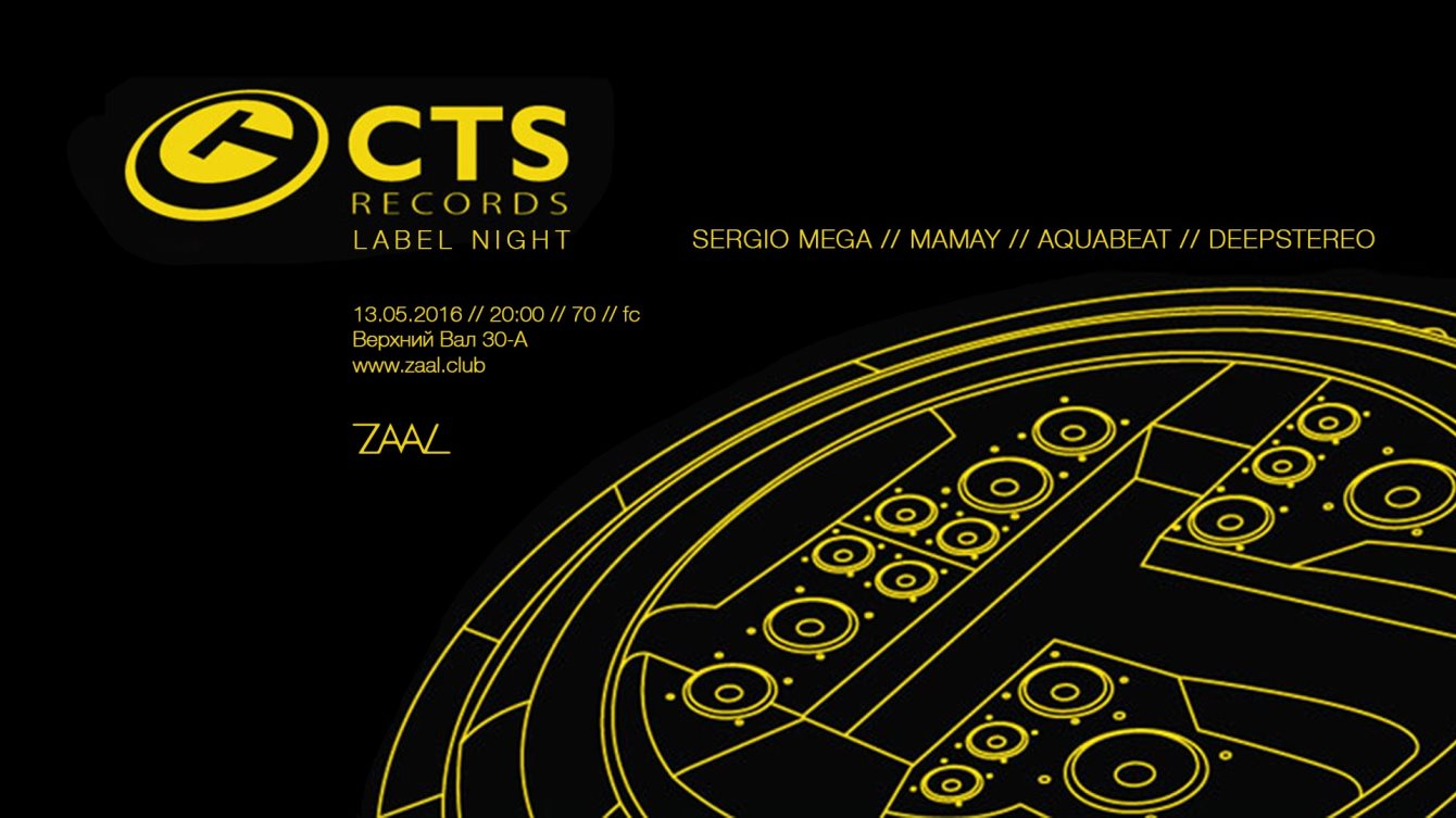 CTS Label Night - Flyer front