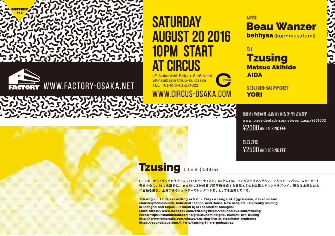Factory #10 Feat.Beau Wanzer & Tzusing - Flyer back