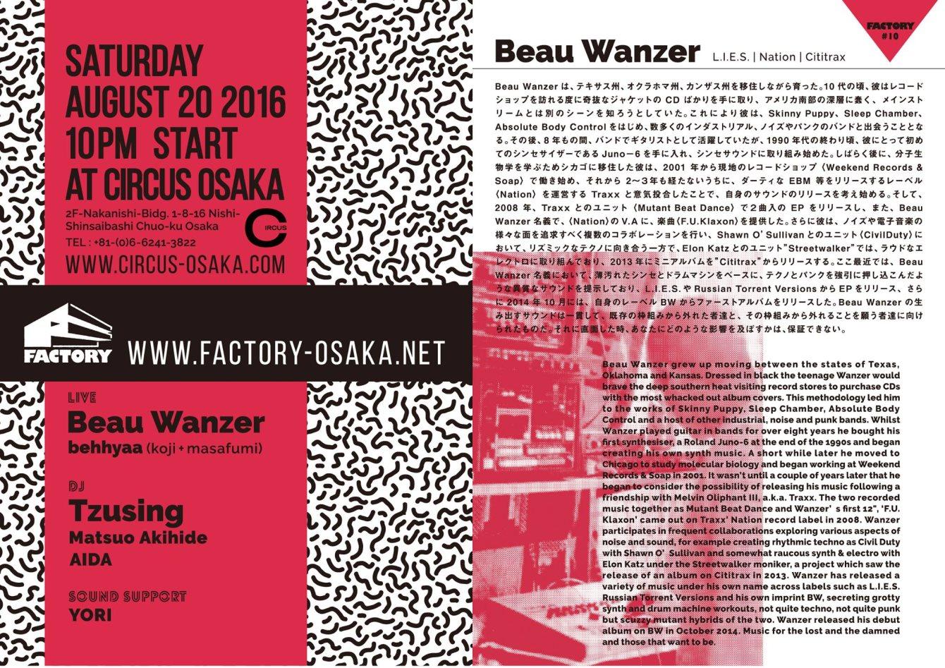 Factory #10 Feat.Beau Wanzer & Tzusing - Flyer front