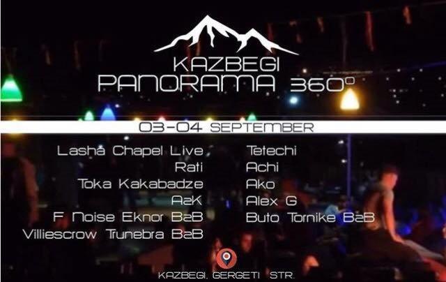 Kazbegi - Flyer front