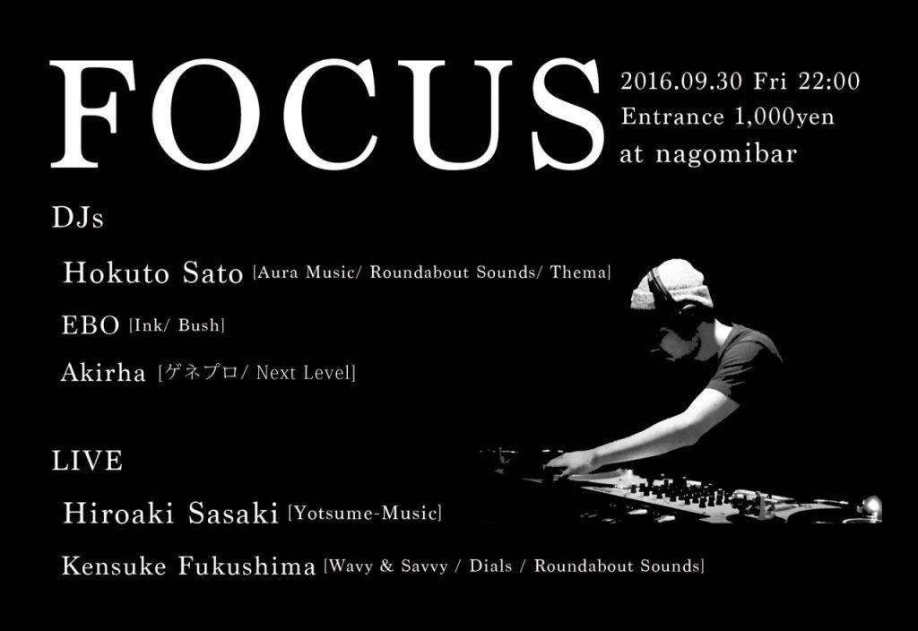 Focus Feat. Hokuto Sato - Flyer front