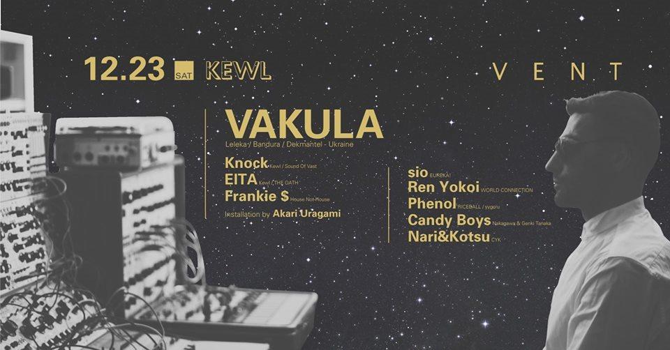 Vakula at Kewl - Flyer front