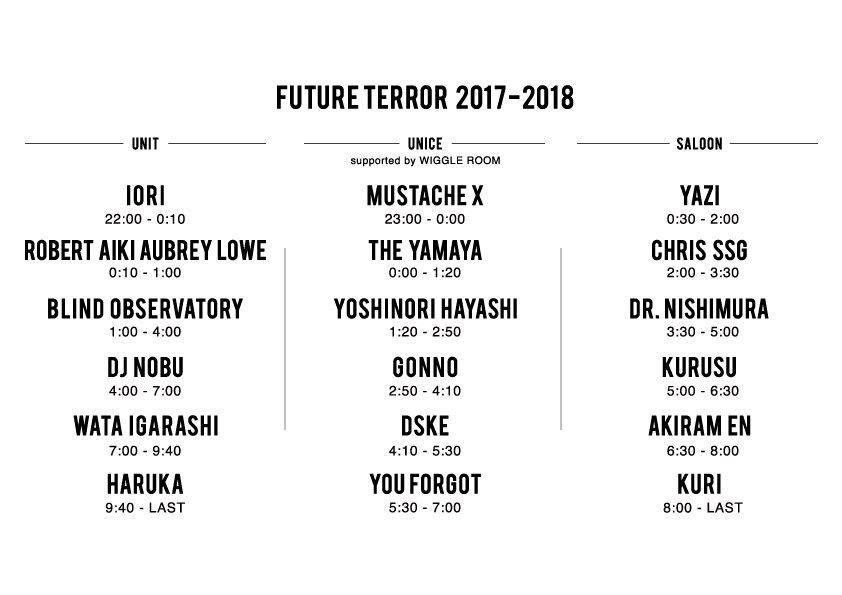 Future Terror 2017-2018 - Flyer back