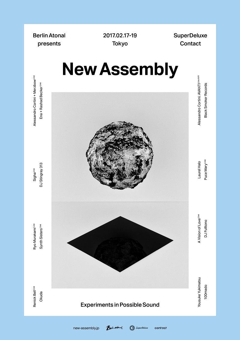 Berlin Atonal presents New Assembly Tokyo - Flyer back