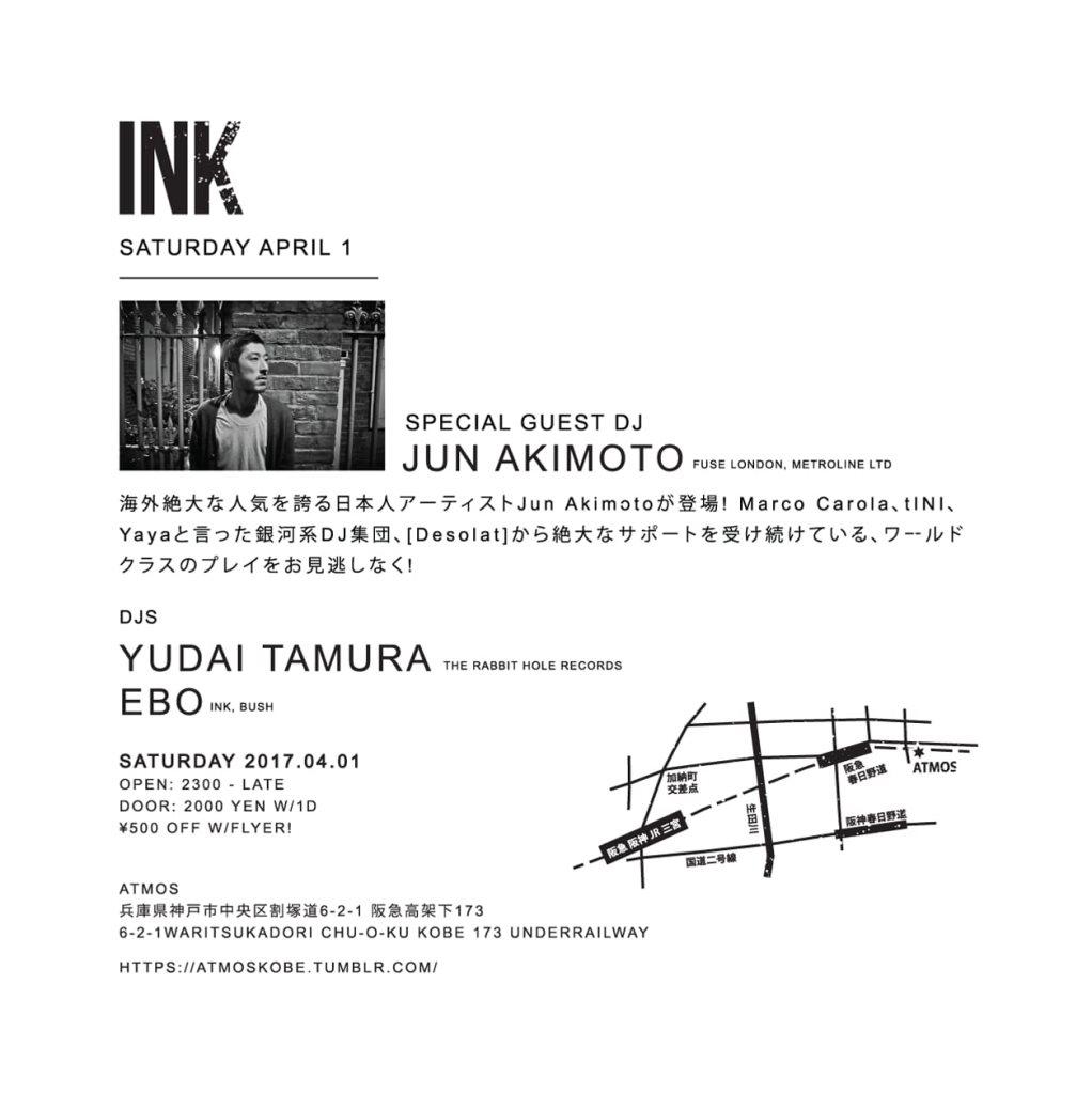 Ink Feat. Jun Akimoto (Fuse London) - Flyer back