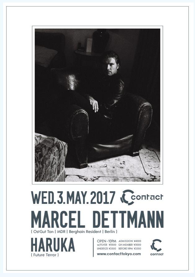 Marcel Dettmann - Flyer front