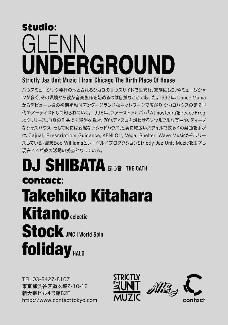 Soultry -Glenn Underground Japan Tour 2017 - Flyer back