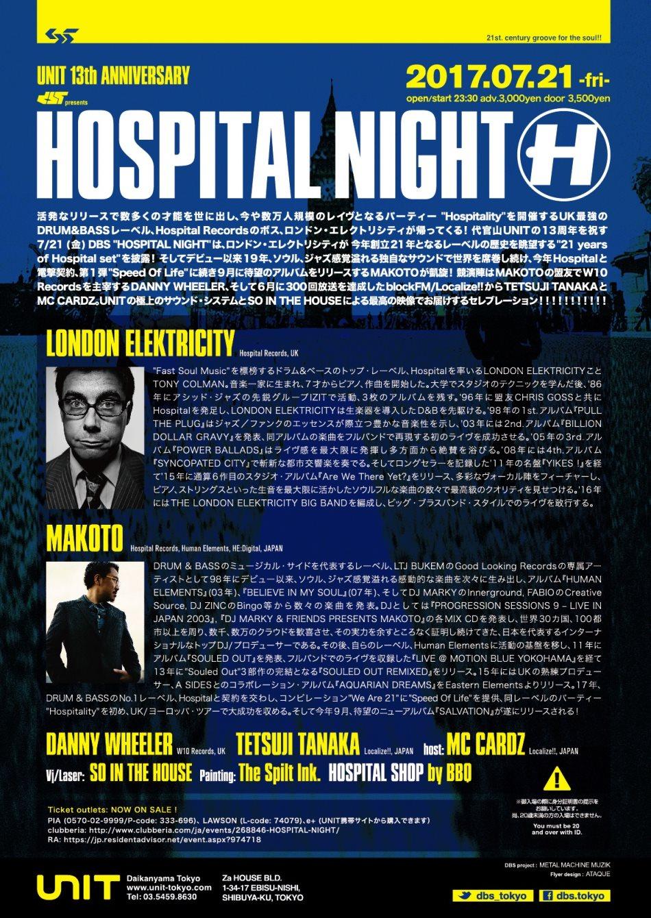 Unit 13th Anniv. DBS: 'Hospital Night' London Elektricity & Makoto - Flyer back