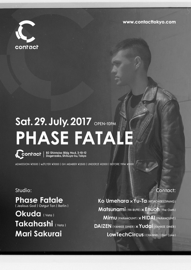 Phase Fatale - Flyer front