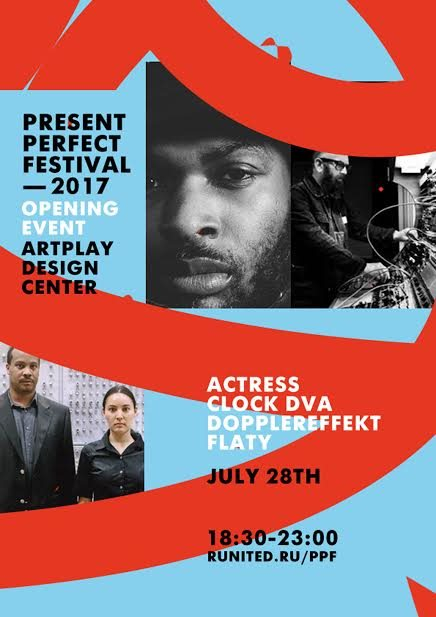 Present Perfect Opening Concert - Flyer front