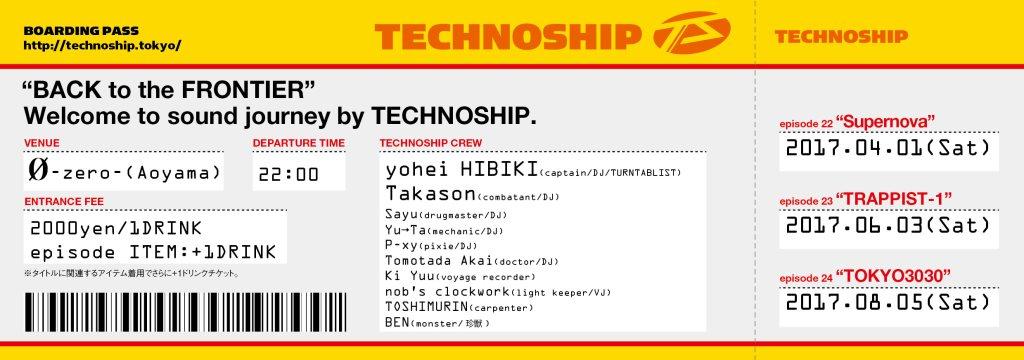 Technoship Episode24 'Tokyo3030' - Flyer front