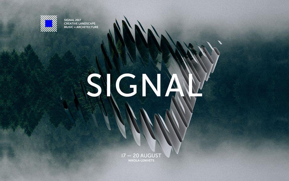 Signal Festival - Flyer front
