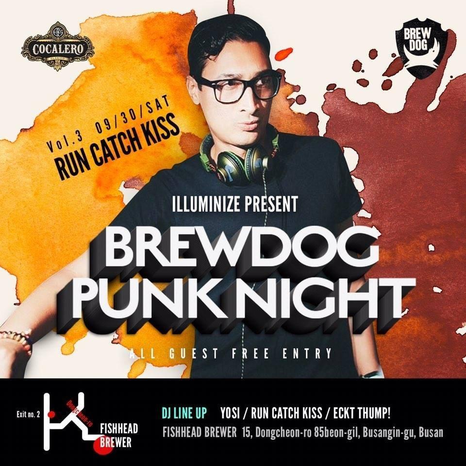 Brewdog Punk Night - Flyer front